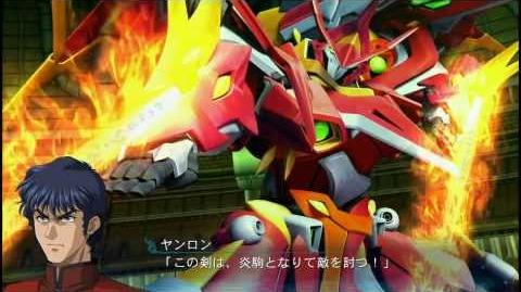 SRW OGS Masoukishin III POJ Granveil Full Possession All Attacks