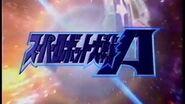 【CM 2001年】バンプレスト GBA スーパーロボット大戦A