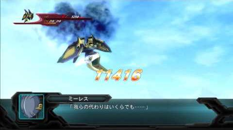 2nd Super Robot Taisen Original Generation Graterkin II All Attacks