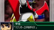 Super Robot Taisen K - 100% Mazinger Z All Attacks