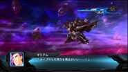 2nd Super Robot Wars OG- Gespenst Type-RV All Attacks