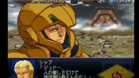 第2次スーパーロボット大戦α ガンダムΖΖ (Super Robot Wars Alpha 2)