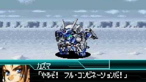 Super Robot Taisen W Valhawk Valstork Valguard All Attacks HQ