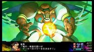 Super Robot Wars Z3 Jigoku-Hen - Shin Getter-1 All Attacks
