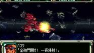 Super Robot Wars F Final Anime Series Reel - Sega Saturn (Japanese)