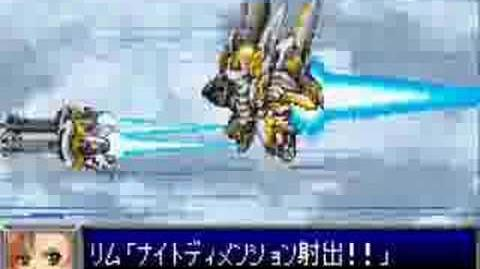 SRW D - Blanche Neige All Attacks-0