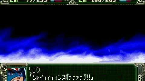 Super Robot Taisen 3 (PS) - Ragnorak Final Fight
