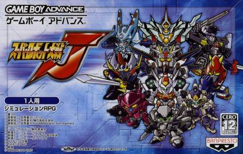 super robot wars j super robot wars wiki fandom powered by wikia
