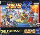 Super Robot Wars EX