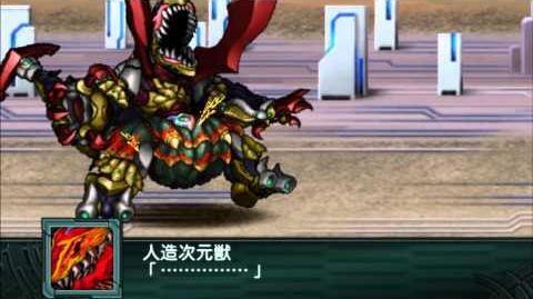 Super Robot Taisen Z2 Saisei-hen Nu Gundam All Attacks