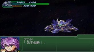Super Robot Wars Alpha 3 - Wild Wurger Attacks
