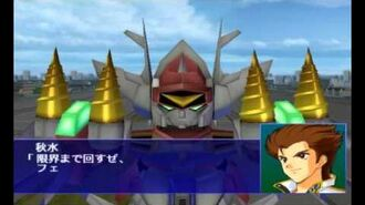 Super Robot Wars GC - Soul Saber FF(Fighter Fast) Attacks