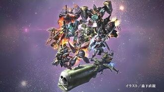 PlayStation(R)4 Nintendo Switch(TM)「スーパーロボット大戦T」第2弾プロモーション映像