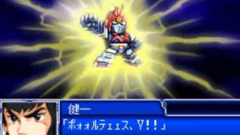 Super Robot Taisen L Combattler V and Voltes V All Attacks