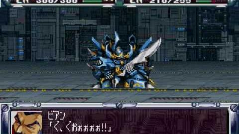 Super Robot Taisen 2 (PS) - Final Fight Part 2