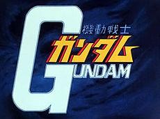 File:230px-Gundam0079.jpg