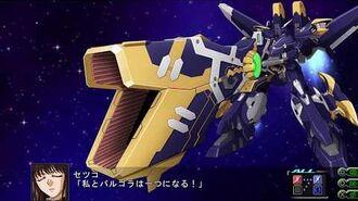 Super Robot Taisen Z3 Tengoku Hen ( 第3次スーパーロボット大戦Z 天獄篇 ) Rosters Compilation Part 2