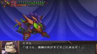 Super Robot Wars Original Generation Gaiden - Glasyalabolas Attacks
