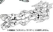 R-Gun Metal Genocider1