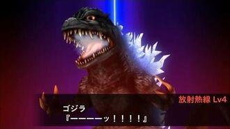 Super Robot Taisen X-Ω - Godzilla Debut