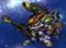 Gouryu Kai (Alpha 3)