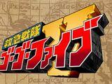 Kyukyu Sentai GoGo-V