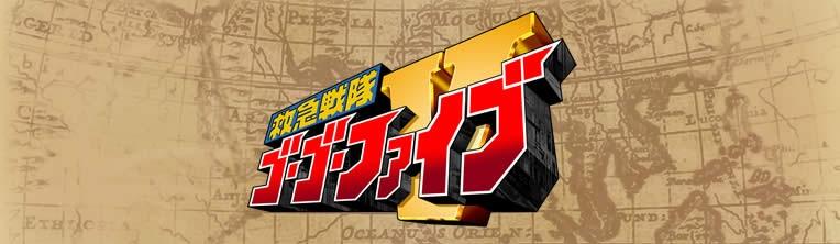 GoGo-V logo