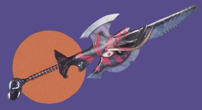 File:Ogre Blade.jpg