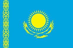 Kazakhstan Flag-of-Kazakhstan 8505