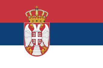 Serbia Super Smash Bros Bowl Wiki Fandom