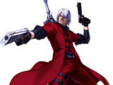 Dante (SSBU)