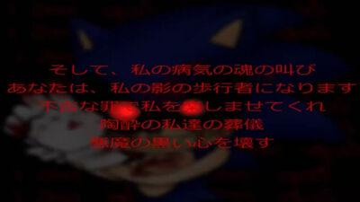 Sonic exe version 4 secret message by evodeus-d5oyld0