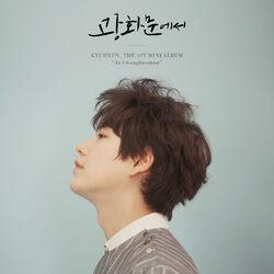 AtGwanghwamun