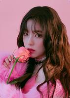 Irene (The Perfect)