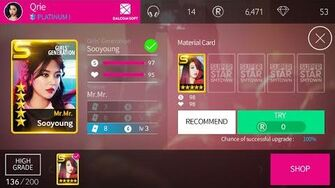 Upgrading S Card to R-2