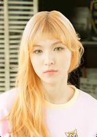 Wendy (Ice Cream)