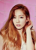 Holler Taeyeon