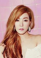 Holler Tiffany