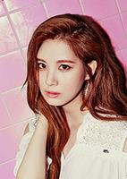 Holler Seohyun