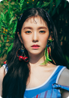 Irene (Red Summer)