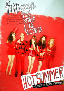 Hot Summer CD Cover