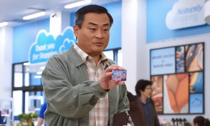 S02E18-Bobby Suh shows license