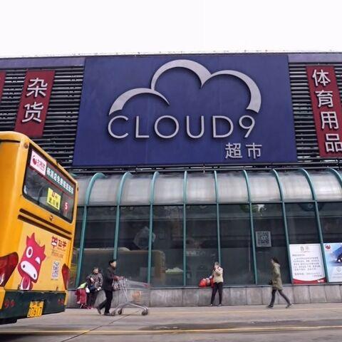 <b>Cloud 9 Beijing, China</b>.