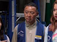 S02E21-Hiro