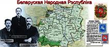 Беларуская Народная Рэспубліка