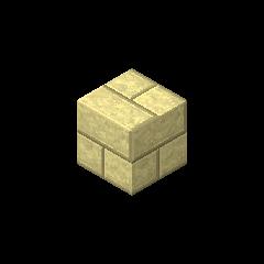 Ladrillo de piedra amarilla