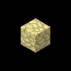 Adoquín amarillo