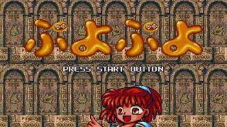 Puyo Puyo Mega Drive Ondo of Puyo Puyo