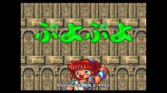 Theme of Puyo Puyo - Puyo Puyo (Genesis) Music Extended