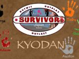 Kyōdan